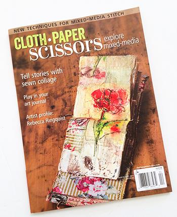 Cloth Paper Scissors redesign
