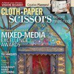 cropped-cloth-paper-scissors-janfeb-2017