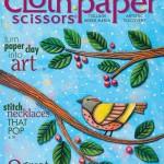 Cloth Paper Scissors